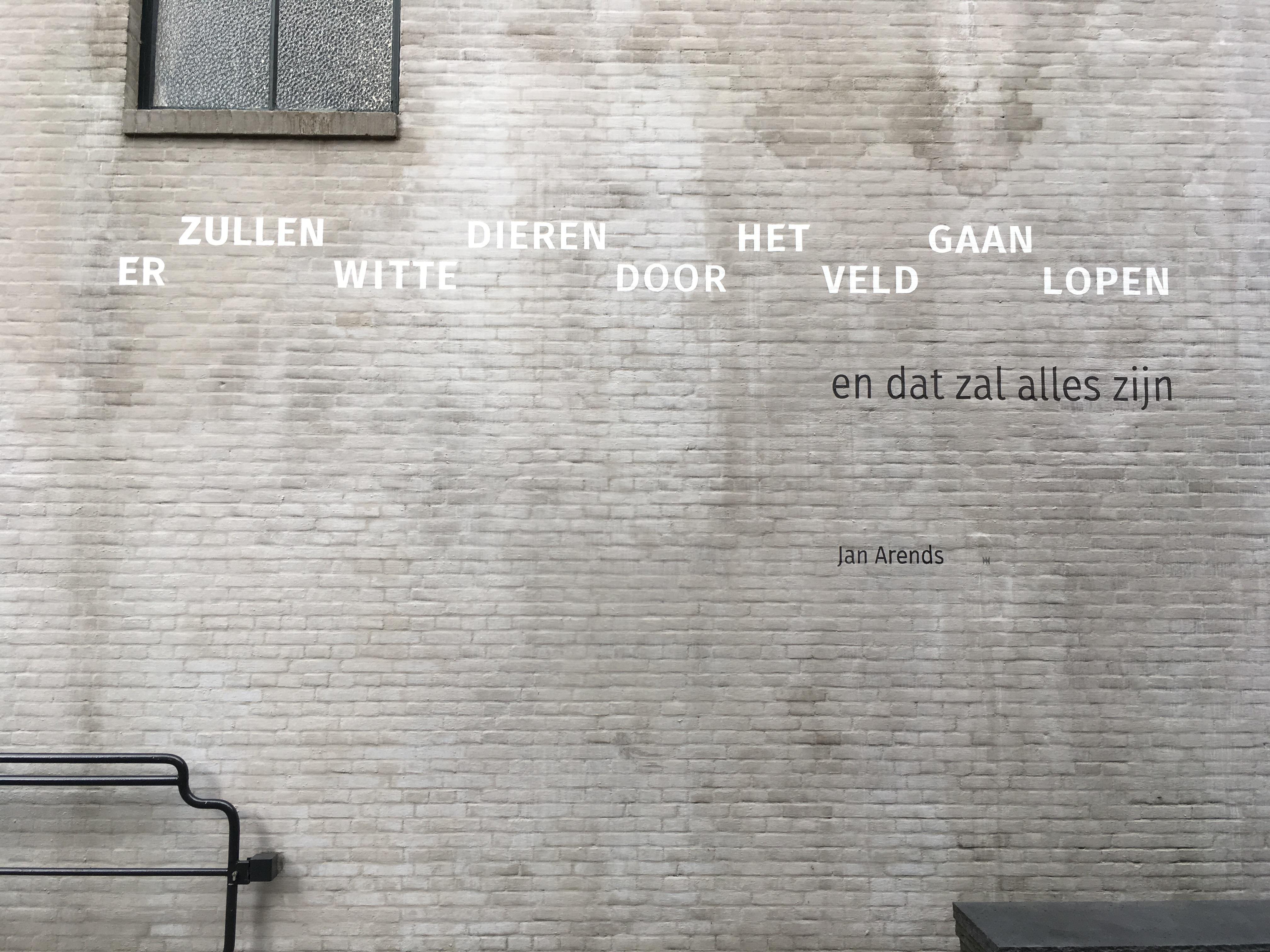 Poëzie op straat Waterstraat 1